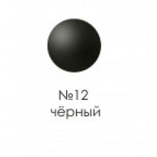 Заглушка д/конфирмата №12 Черный  /1000/
