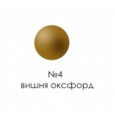 Заглушка д/конфирмата №4 Виншя оксфорд  /1000/