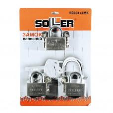 Замок навесной SOLLER Extra 601-60HD сатин Мастер ключ (блистер 3шт)