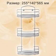Полка прямоугольная с радиусом, 3 ярусная, хром ППР-3