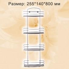 Полка прямоугольная с радиусом, 4 ярусная, хром ППР-4